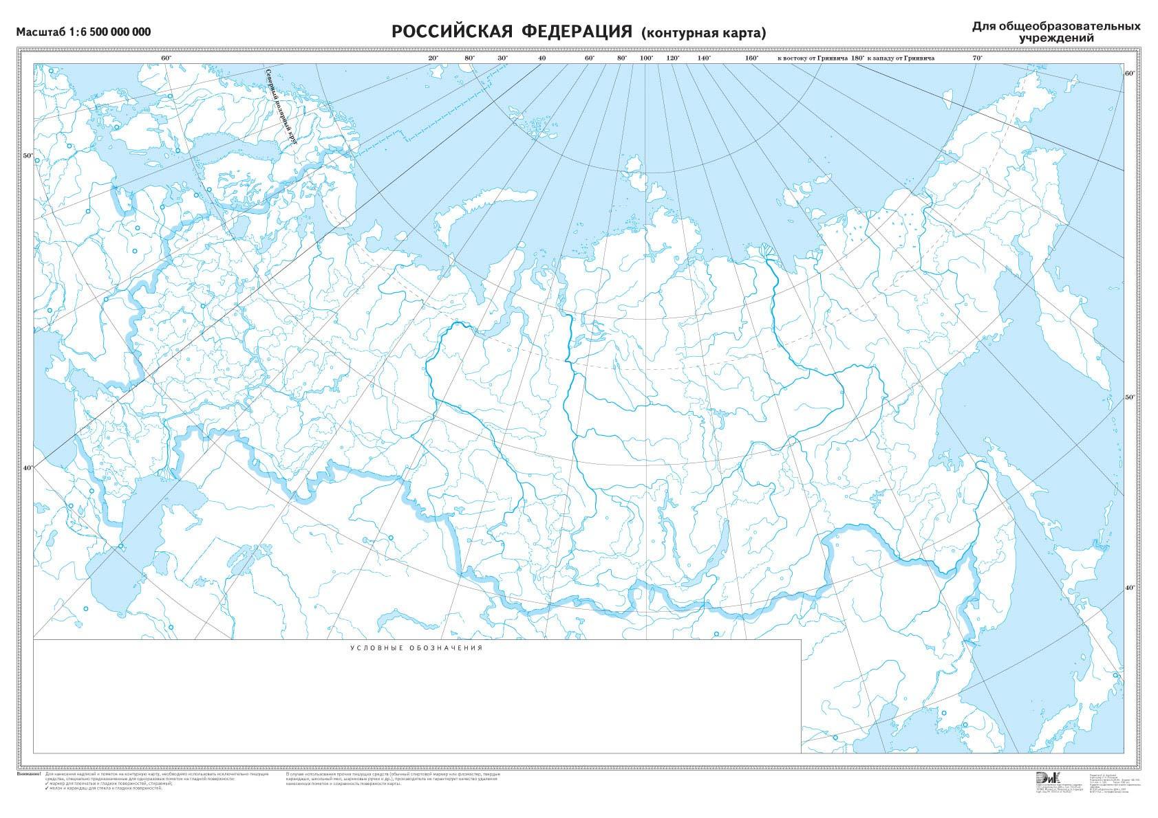 Контурные карты 8 класс дрофа карта климатические пояса и области россии