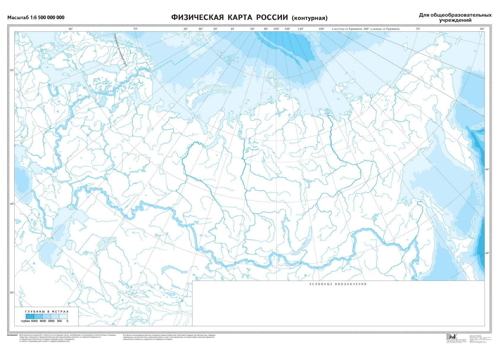 Контурная карта украины по географии 9 класс скачать