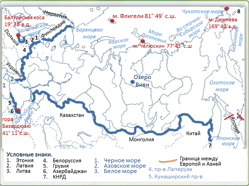 География 8 класс контурные карты смоленской области