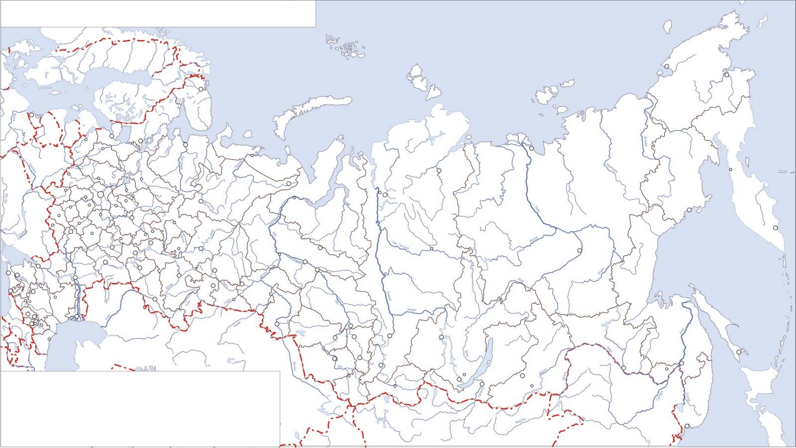 free Сказочные