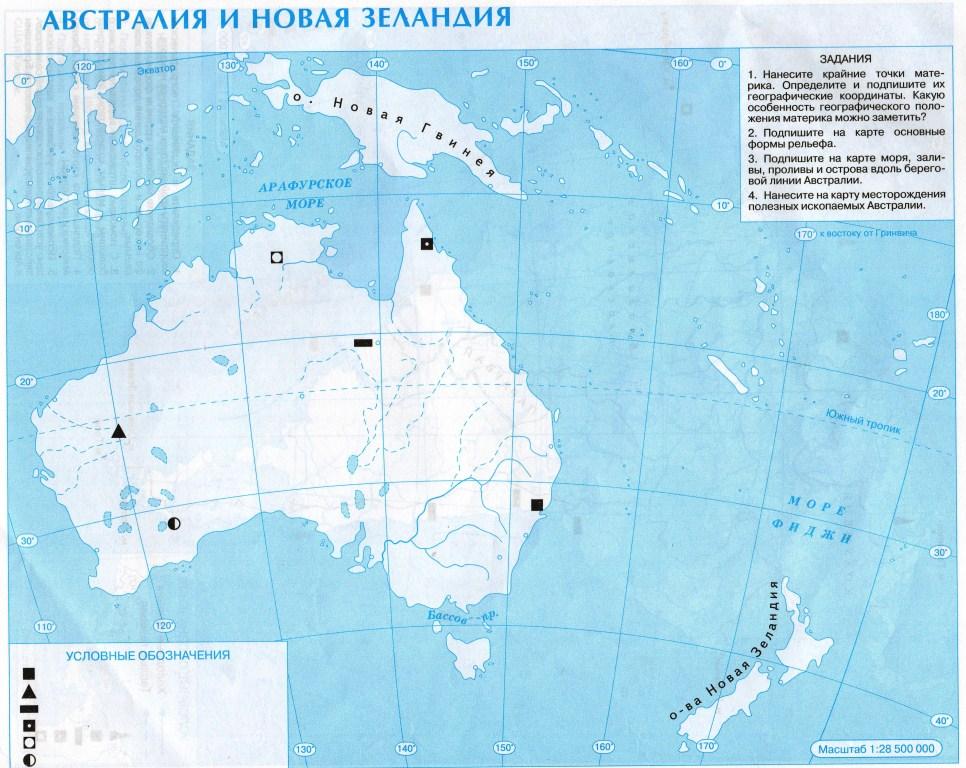 Карты сайт geokam!